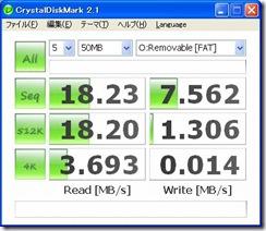 CF8G_x133_BUFFALO_NONE_TURBO_USB