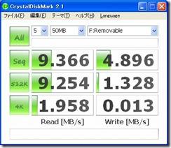 CF8G_x133_DISP_USB