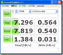 EyeFi2G_DISP_USB
